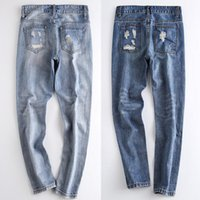Wholesale Silk Harems - Brand new Fashion cowboy pants pants loose wide leg pants casual fashion wild new JW058 Women's Jeans