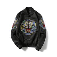 Wholesale Chinese Embroidery Jacket - Bomber Jacket Men Casual Jacket Coat mens jackets and coats Chinese Style Qing Dynasty Dragon Embroidery 2017 Spring Plus Size