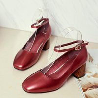 Wholesale Heeled Shoes One Strap - 2017 New Chunky Heels Red Wedding Shoes One Word Buckle Women Shoes Pointed Shallow Mouth Shoes Wopman Pumps