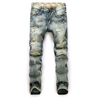 Wholesale Light Soft Blue Jeans - Solid Light Blue Jeans Designer Men Ripped Slim Fit Soft Denim Pants Brand Men's Scratch Jeans Distressed