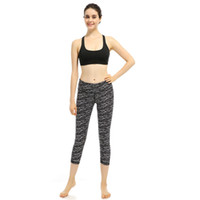 Chaud! NOUVEAU Fashion Women yoga Running Pants S-XL taille de l'impression High Waist Fitness Yoga Pants Seven Yoga Pant