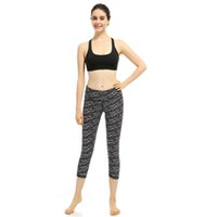 Wholesale Black Fitness Women Hot - Hot! NEW Fashion Women yoga Running Pants S-XL size Printing High Waist Fitness Yoga Pants Seven Yoga Pant