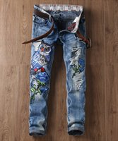 Wholesale Flying Owls - 2017, spring and summer new personality embroidered owl hole, slim slim straight jeans, men's 29-38 packs of mail