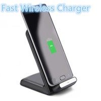 Wholesale For Samsung S8 Fast Charge Qi Wireless Charger Pad For Samsung Galaxy S6 edge plus Note5 S7 S8 edge