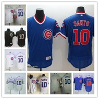 Wholesale Cheap Baseball Style Jerseys - 2017 Chicago Cubs Baseball Jerseys Champions Gold #10 Santo Differents Style Cheap MLB Jerseys Free Shipping