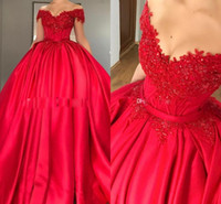 lilás de tapete vermelho venda por atacado-Vestido De Baile Vermelho Quinceanera Quinceanera Vestidos com Apliques de Contas Cap Mangas vestido de Baile Vestidos de Baile Rendas Até Vestido de fiesta Para CarPet Vermelho
