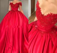 vestidos de manga de la tapa de alfombra roja al por mayor-Vestidos de quinceañera de satén rojo con apliques con cuentas Cap mangas vestido de baile Vestidos de baile con cordones Vestido de fiesta para Red CarPet