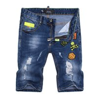 Wholesale Skull Top Plus Size - Wholesale-New Arrival Top quality Men Embroidery Skull Short Jeans Man Skinny Slim Denim Trousers Fashion Casual Short jeans 1501