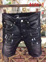 Wholesale Jean Shorts Men Skinny - 2017 Summer New Hot Sell Men's Denim Shorts Jean DSQ2 Holes Embroidery Button Swim D2 Beach Short Jeans Trousers