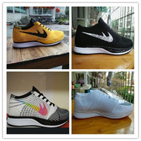 Wholesale 2017 High Quality Flywire Knit Racer Mens Womens Running Shoes oreo Jogging Sneakers Black White Multicolor Athletic Shoes
