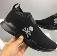 Wholesale Toed Socks For Men - NMD Mastermind JAPAN x EQT Running Shoes for Men 2017 New NMD city Sock Sneakers Ultra Boost Mens Black Boots Shoes