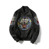 Wholesale Dragon Spring - Wholesale- Bomber Jacket Men Casual Jacket Coat mens jackets and coats Chinese Style Qing Dynasty Dragon Embroidery 2017 Spring Plus Size