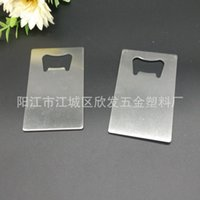 Wholesale quality bottle opener resale online - Hollowed Out Design Corkscrew Metal Credit Card Sized Bottle Opener Easy To Carry Beer Openers High Quality hf B