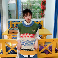 Cheap Womens Sweater Vest   Free Shipping Womens Sweater Vest ...