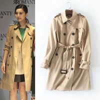 Wholesale Classy Clothing - classy 2017 autumn women trending brand designer trench print long sleeve women's trench formal coats runway clothing beige