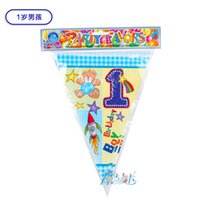 Wholesale Flag Items - Wholesale- 12pcs 1st birthday boy girl theme Cartoon Flags for chilren Birthday Party Items Kids favors Event Party Supplies Decoration
