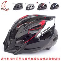 Wholesale moon helmets - NEW2017 MOON Kids Ultralight Bike Helmet Road Mountain child Upgrade Model Safety Cycling Protect Integrally-molded Helmet 240G