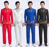 Wholesale Chinese Watches For Men - Watch ! Blazer men formal dress latest coat pant designs suit men chinese tunic suit stand collar marriage wedding suits for men's 123
