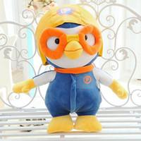 Wholesale Doll Pororo - Wholesale- 20cm Kawaii Korea Cartoon Penguin Pororo Plush Toys Pororo With Glasses Soft Stuffed Anime Toys Doll brinquedos Kids Toy Gifts