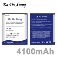 Hot selling Da Da Xiong 4100mAh JY S3 JY-S3 Phone Battery for JIAYU S3