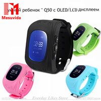 Q50 Smart Kid Safe GPS Smart Watch Relógio de pulso SOS Call Location Finder Localizador Tracker OLED / LCD Display Baby Anti Lost Monitor