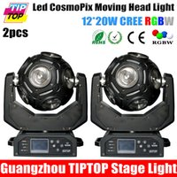 Neue Ankunft 2 STÜCKE 12 stücke * 20 Watt RGBW Led Beam Fußball Moving Head Licht / Led DJ Disco Ball Licht / Bühne Bar Limitless Moving Head