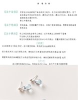 Water drop nail art price comparison buy cheapest water drop dangle chandelier blue asian east indian fresh starlight blue glaze water drop manual 925 silver art vintage nail ear nail ear clip female prinsesfo Image collections