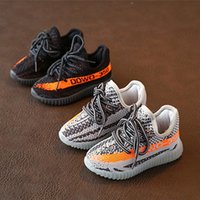Wholesale Infant Autumn Wear - Infant Boost 350 Shoes Kanye Milan Boosts Pirate Black Casual Wear 2017 New Kanye West Shoes Sneakers Turtle Dove Designer Running Shoes