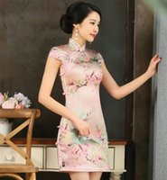 Wholesale Cheongsam new spring section of the Chinese wind short summer silk dress