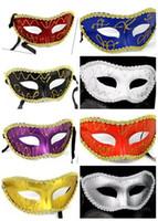 parti yüz maskesi çiz toptan satış-Moda Venedik Masquerade Parti Düğün Dekorasyon Parti fantezi elbise parti maskesi renkli çizim veya desen, yarım yüz maskesi