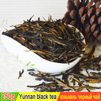 Wholesale Red Gram - 250 grams of Black Tea time fee Dianhong red Chinese Maofeng Tea green healthy diet + FREE SHIPPING