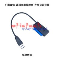 Wholesale laptop internal hard drives resale online - by dhl or ems cm USB TO quot SSD HDD SATA Adapter Data Cable Cord Wire For Hard Drive Internal to External