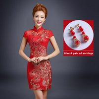 Wholesale Sexy Cheongsam Skirts - A 2017 new bride service Chinese dragon gown short summer red wedding dress cheongsam skirt Dragon embroidery lace Chinese classical beauty