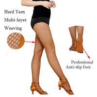 Wholesale Special for the competition Women Professional Fishnet Tights For Ballroom Latin Dance Hard Yarn Elastic Latin Dance stockings with heel