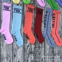 Wholesale Cheap Long Socks - Wholesale cheap Girls women Long stockings pink letters basketball lovely cheerleaders knee socks fashion color hot sock