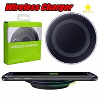 Wholesale Uk Standards - Universal Wireless Charger Fast Charging For Samsung Galaxy S6 Charging Pad QI Standard With Retail Box