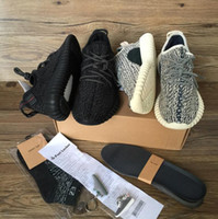 Wholesale Shoe Lace Socks - (double box) Best 350 boost Sneakers Training Shoes Kanye west 350 Oxford Tan Top Quality (Keychain+Socks+ insole +Receipt+Boxes)