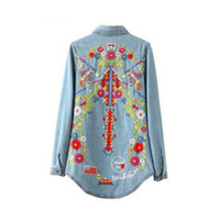 Compra Camicia In Denim Blu Vintage-Giacca donna denim Giacca moda denim Camicia Tops Maniche lunghe Blue Vintage Hippie Chic Embroidery Basic Giacche