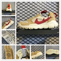 Wholesale Maple Top Natural - Tom Sachs x Mars Yard 2.0 Running Shoes NASA Space Natural Sport Red-Maple Top quality Retro Casual Shoes With Box