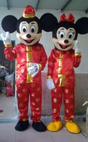 Wholesale Chinese Sale Suits - 2017 New hot sale Chinese Style Tang Suit Mouse Mascot Costume Fancy Party Dress For Adult Size