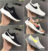 Wholesale Winter Essentials - 2017 New Arrival APtare Essential Men Women Slip On Casual Shoes Fashion Black White Gery Mesh Breathable Sports Running Shoes Size 36-45