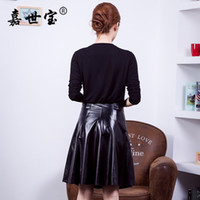Wholesale Jiashibao first layer real sheep leather A line high waisted black skirt pleated dress OL sexy fashion full skirt swing skirt