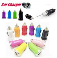 Wholesale Ego Car Chargers - Colorful Car Chargers Bullet Mini USB Iphone USB Adapter Cigarette Lighter For Iphone 7 Plus For Samsung S7 S6 Ipad Pro EGO Car Charger