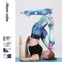 Wholesale Colorful Watercolor - Women Leggings Watercolor Print Flower Girl Stretchy Tight Capris Colorful Pattern Yoga Pants Gym Sports Soft Trousers