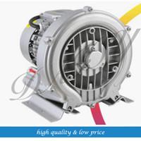 220v 50hz Ring Blower 220V Air Pump CNC Router Vacuum Pump Vortex Pump HG-120
