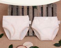 Wholesale Panties Baby Girls - Children's Cotton Solid Briefs Boy Girl Underwear Baby Breathable Panties Kid's Shorts Spring Summer Autumn Winter