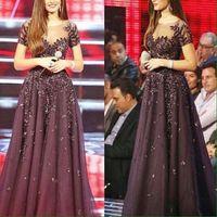 Wholesale Sexy Singers - Arabic Lebanon Hot Famous Singer Myriam Fares Red Carpet Celebrity Evening Dresses A Line 3D Flora Sheer Jewel Appliqued Long Formal Wears