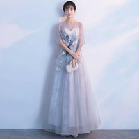 Wholesale Korean New Sexy Lingerie - Evening dress 2017 new banquet short paragraph Korean dress lingerie maid of honor girlfriends birthday party