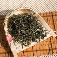 Wholesale Sheng Long - Yu Luo Long Sheng ( G001 ) - Yunnan Green Tea , Top grade of Early Spring picked green tea (Jade Screw) Top Grade, Handcrafted.