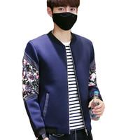 Wholesale jaqueta baseball masculina - Wholesale- Korean Baseball Collar Men's Jacket Coat Floral Casual Male Bomber Jacket Slim Fit Autumn Winter Jackets Men jaqueta masculina